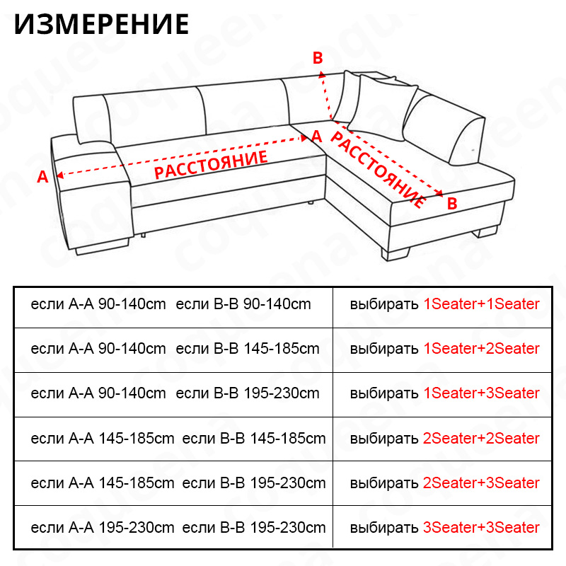 Superb Sale 8 Thick Plush Velvet 2 Pieces Covers For Unemploymentrelief Wooden Chair Designs For Living Room Unemploymentrelieforg