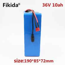 Fikida 36V 10Ah 500W High 10S4P power∩acity 42V 18650 lithium battery pack ebike electric car bicycle motor scooter with BMS(China)