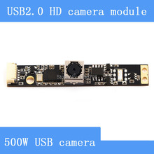 Cámara de vigilancia HD 1080 P 500 W autofocus pixel mid tablet notebook ordenador utilizando el módulo de la cámara USB