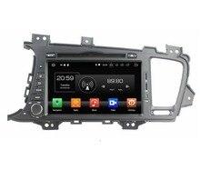 """8 """"Android 8.0 Stereo Car Radio DVD GPS de Navegação Multimídia para Kia OPTIMA 2011-2015 4 K5 GB RAM WIFI Bluetooth Espelho-link"""