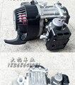 Мотоцикл Части 2 Инсульта 49CC Двигатель Двигателя