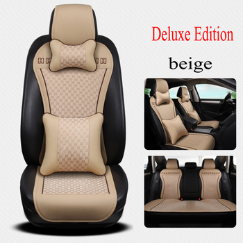Kalaisike leather Universal Car Seat Cushion for Dodge all models caliber ram car styling car accessories car seat covers