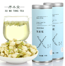 Buy 3 get 4,40g100% Natural Freshest Jasmine Tea Flower Tea Organic Food Green Tea Health Care Weight Loss Free Shipping
