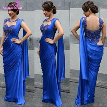 Arabic Indian Women Evening Dresses 2017 Sexy Royal Blue Mermaid Applique Sheer Wrap Party Formal Prom Gowns Party Saree Muslim