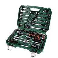 82 шт. Инструменты для ремонта автомобиля механические инструменты набор торцевых ключей инструменты для авто трещотка Двусторонняя отверт