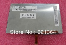 HSD04319W1    professional lcd screen sales  for industrial screen