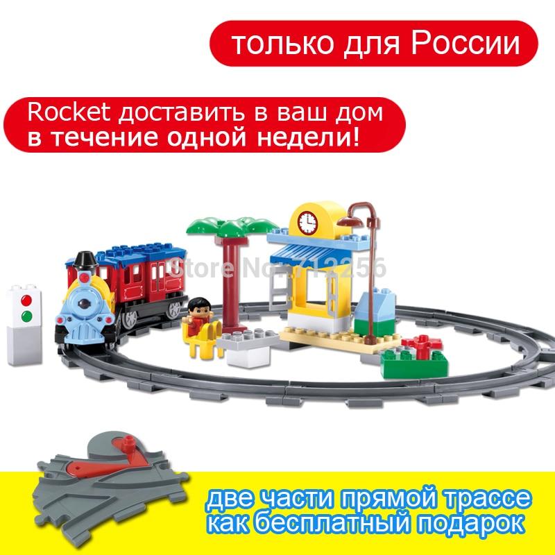 Försäljning! FUNLOCK Nya byggnadsblock Elektriska tågserier Figur Sammansättning Del Barnleksaker 50st