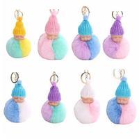 בובת שינה פו חמוד באני FuKeychain Pompom צבע כפול מחזיק מפתחות רכב מחזיקי מפתחות כדור פרווה נשים תיק מחזיק מפתחות תליון