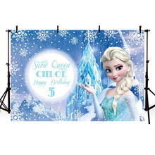 Thin Vinyl Ice Queen Princess Anna Children Baby Photography Studio Backgrounds Professional Indoor Photo Backdrops HT237