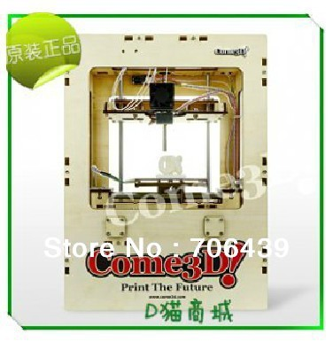 COME3D 3D Printer C120N single extruder  ABS extrusion machine + CE,ROSH Certification
