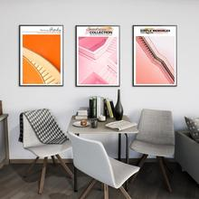 3Pcs/Lot Abstract Home Decor Canvas Nordic Style Stairs Painting Wall Art Prints Pictures Modular Pink Poster For Living Room