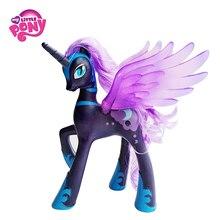 Buy Princess Luna And Get Free Shipping On Aliexpress Com