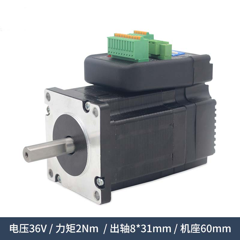 New 3N.M Integrated Step Motor IHSS60-36-30 encoder 1000 lines work 36V driver and motor makeup a close loop system NEMA24 motor new leadshine close loop system integrated motot iss57 20 a nema 23 motor with1000 encoder