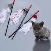 Funny Cat Toys  Plastic Colorful  Rabbit Hair Ball Tease Cat Sticks Pet Toys