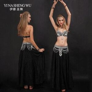 Женский костюм для танца живота, с бусинами и ремнем на талии, Модный комплект