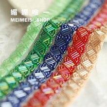色のビーズトリム、緑紺レッドローズゴールドビーズベルト、 1 ヤード、ビーズサッシトリム