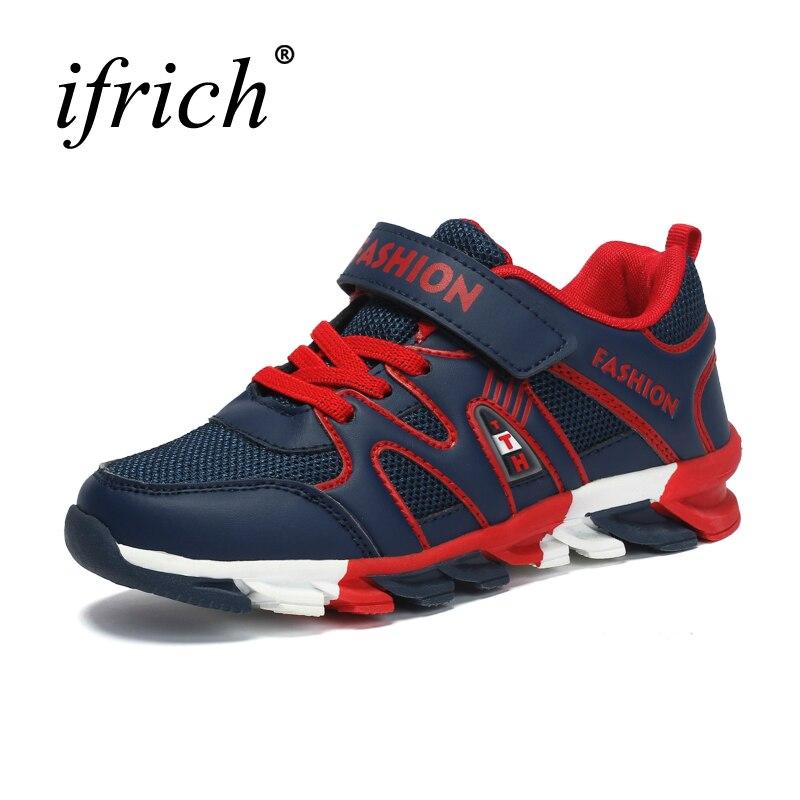 Новинка 2017 года cool kids Обувь для мальчиков Обувь для девочек Кружево подросток кроссовки спортивный синий известный бренд Спортивная обувь ... ...