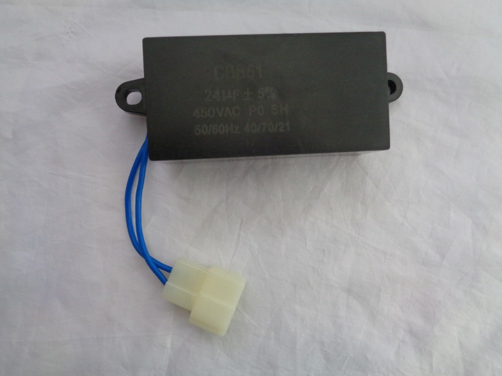 Generator Capacitor 24uF 350VAC Fast shipping from USA