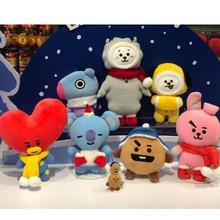 BTS BT21 Cute Doll