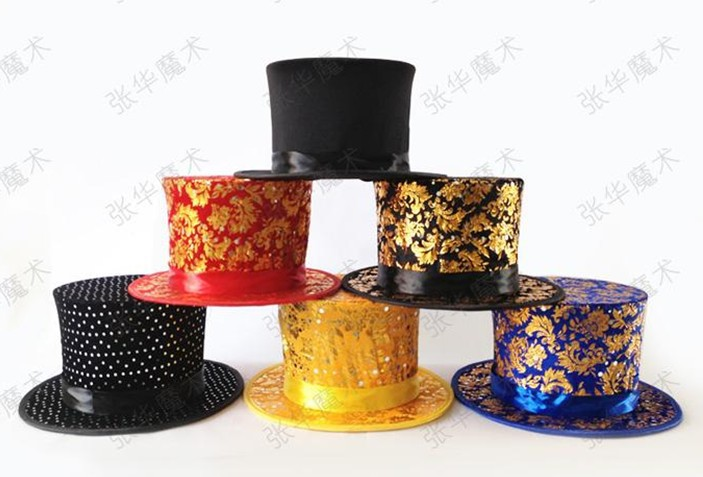 Magic Hat Folding Spring Top Hat,Magic Tricks,Stage,Magician's Hat,Appearing,Accessories,Gimmick,Mentalism,Comedy,Magie Toys dg0091 rounding top hat beach hat coffee
