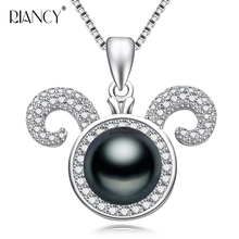 Fashion natural Freshwater black pearl pendant for women  fine Sheep shape bridal pandents necklace chain
