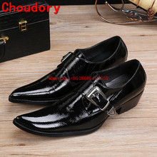 Choudory Plus size mens patent leather black shoes high heels square toe slip on loafers buckle strap oxfors prom shoes men