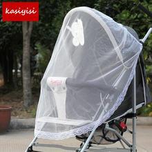 1 шт/лот тележка аксессуары для детской коляски сетки с полным