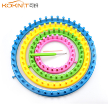 4 Size Set Round Circle Hat Knitter Knitting Knit Loom Kit with Sewing Needle DIY Embroidery Tools Box