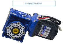 220V 40W 5M40GN-RV40 single-phase AC worm gear motor, mechanical equipment / power tools DIY accessories motor