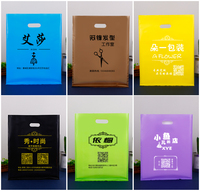 30X40cm Custom print your logo on plastic bag DIY logo for clothes bag or packing bags with logo, shopping bags One color print
