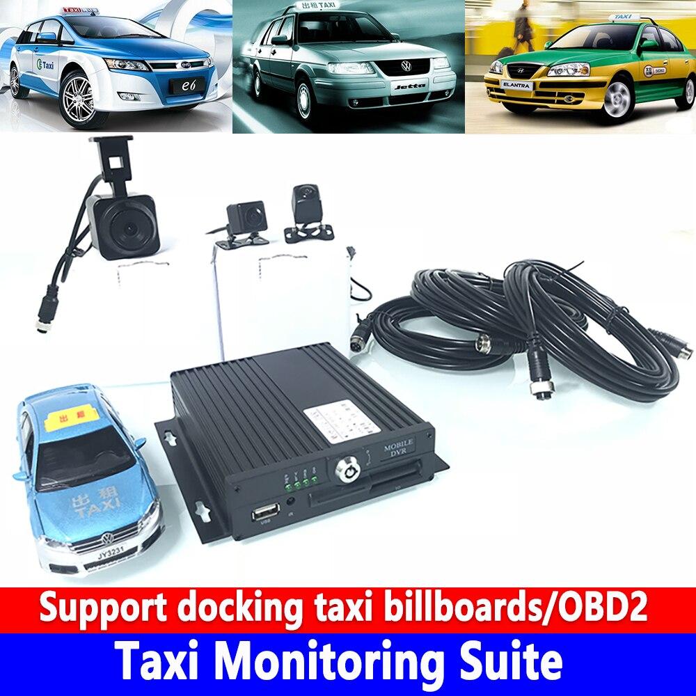 AHD-carte SD coaxiale 4 canaux | kit de surveillance de taxi 960P HD pixel, véhicule dingénierie/véhicule commercial
