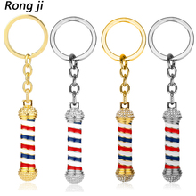 4 style Barber Shop Pole 3D Barber Pole Chain Choker Keychain 315d size roating stainless steel barber pole with lamp salon equipment barber sign barber shop hot sell