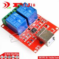 Drop Shipping 2 Channel USB Relay Module Programmable Computer Control For Smart Home DC 5V