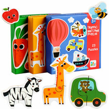 Traffic Matching Puzzles 23 Pieces/Animals matching puzzles 24PCS/Fruits vegetables puzzle 22PCS Forest Marine Farm Insects toy паззл vintage puzzles
