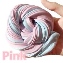 2017 Top Sale Fluffy Floam Slime Scented Stress Relief No Borax Kids Toy Sludge Toy intelligent
