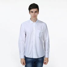 New Slim Fit Argyle Dot Solid White Color Cotton High Quality Casual Shirt Men's Social Dress Shirt Full Sleeve Turn Down Collar