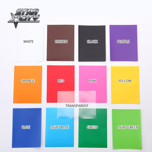 Matt Scrub Colorful Standard Size Professional Cards Protector