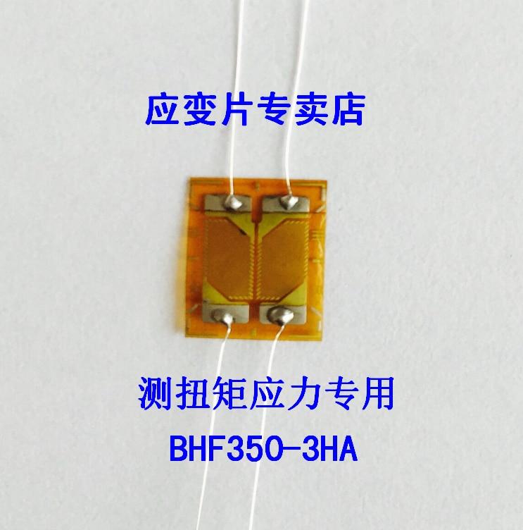 10 BHF350-3HA High Precision Half Bridge Strain Gauge / Shear Stress Torque Strain Gauge10 BHF350-3HA High Precision Half Bridge Strain Gauge / Shear Stress Torque Strain Gauge