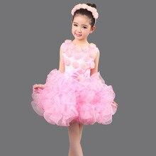 Модное пышное платье; одежда для маленьких девочек; летнее кружевное бальное платье с цветочным рисунком для девочек; белое, розовое Пышное Платье-пачка для детей