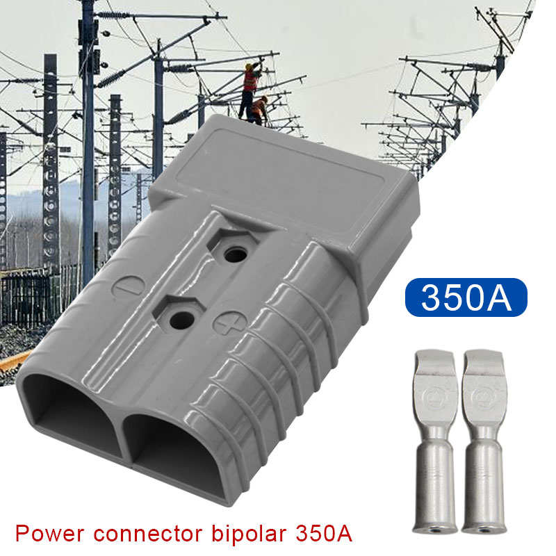Vehemo 350A 600 в штепсельный соединитель электрическое оборудование разъем питания механическое оборудование разъем питания