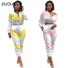 DUOUPA 2019 Womens Zipper Collar Long Sleeve Short Pants Set Solid Color Fashion Stitching