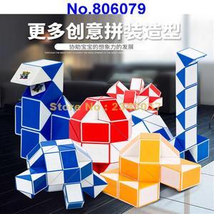 Image 4 - Regla mágica de 210cm de 120 segmentos, cubo giratorio de serpiente, rompecabezas, juguete educativo para niños 806079