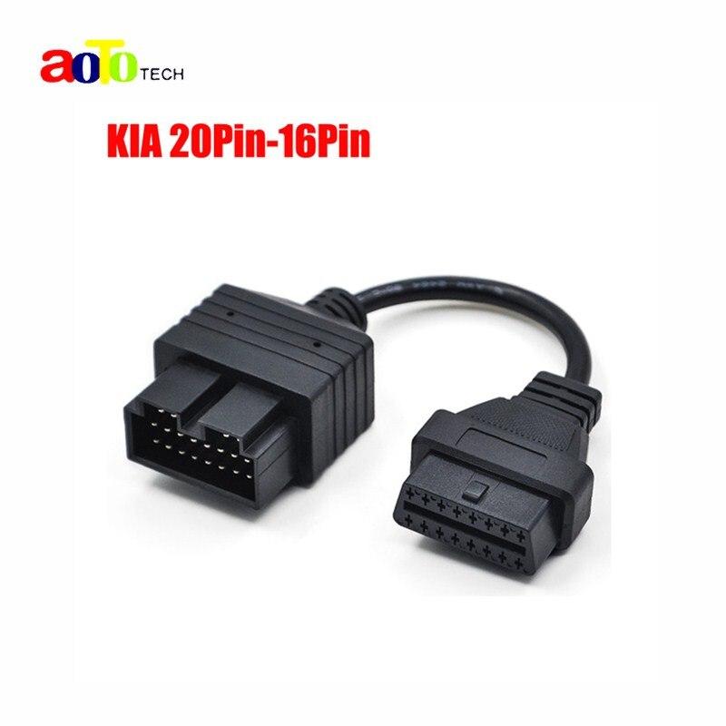 Haute qualité KIA 20 Pin Pour 16 Broches OBD2 Outil De Diagnostic Adaptateur Connecteur Cable Car