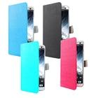 Phone Case For Fundas Alcatel U5 Case 5.0 inch Pure Color Luxury Fashion PU Flip Leather Cover For Alcatel U5 Cover Case