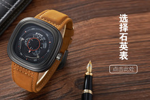 Automatic mechanical watch square leather men's watch men's turbine hollow Veyron watch sports watch with box