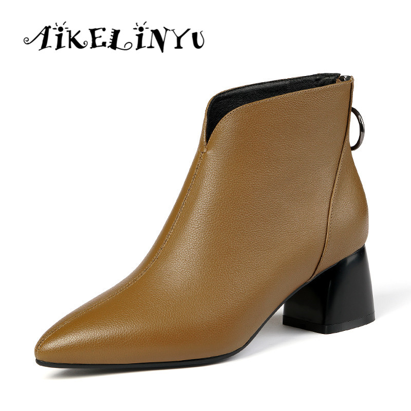 AIKELINYU Autumn Fashion Zip Bare Boots Thick Heel Pumps England Martin Pointed End Womens Shoes Black High
