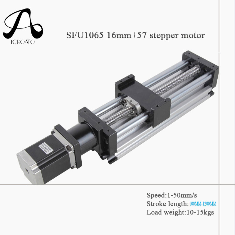 Free shipping travel length linear guide rail cnc Stage Linear Motion Moulde Linear Ballscrew SFU1605 nema 23 stepper motor