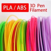 2017 3D pen Filament ABS/PLA plastic 1.75mm Many colores 10/20Colores(10M/color,5M/color)perfect  For 3D Printing Pen 3D Printer цена