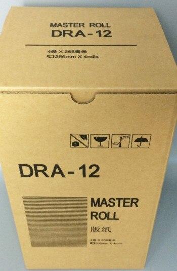 Helder 2017 Compatibel Dra12 Dra-12 Master Roll Gebruikt Voor Duplo A120 Dpa120 Duplicator Meester Papier 2 Roll/lot