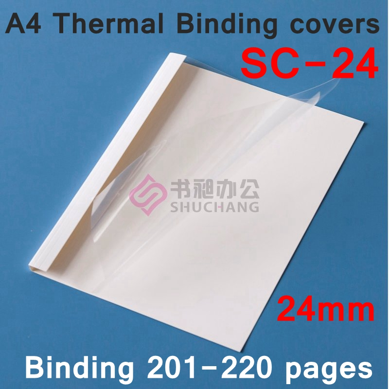 10PCS/LOT SC-24 Thermal Binding Covers A4 Glue Binding Cover 24mm (200-220 Pages) Thermal Binding Machine Cover